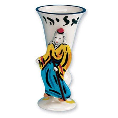 Ben and Jonah Ceramic Eliyahu Hanavi Kiddush Cup