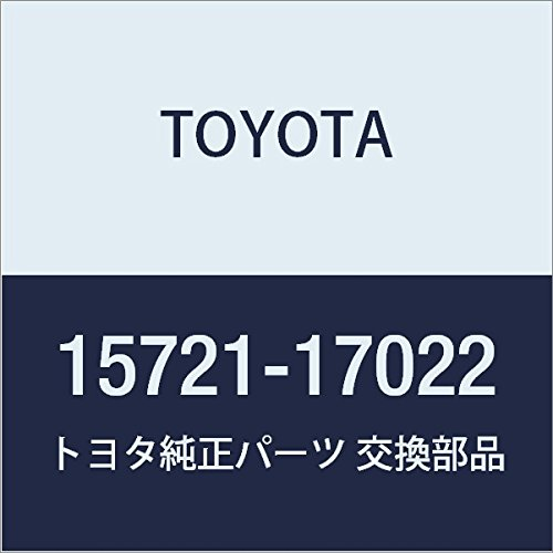 TOYOTA (トヨタ) 純正部品 オイルクーラ カバー 品番15721-17022 B01LZHRH9K