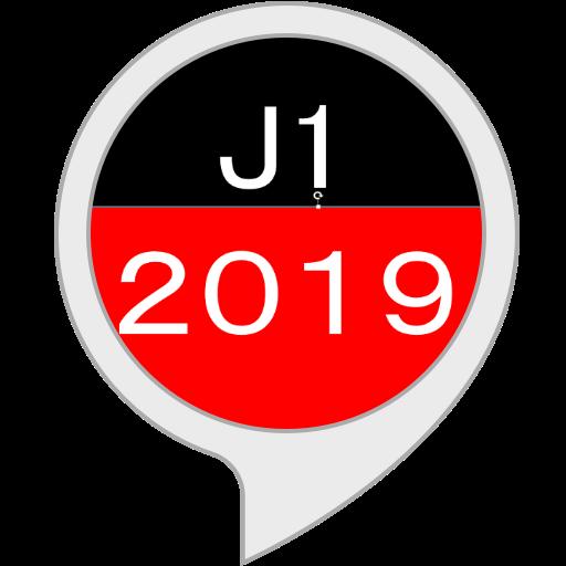 J1 サポーター(非公認) - 2019シーズンのサッカーJ1リーグの状況などを話しませんか?