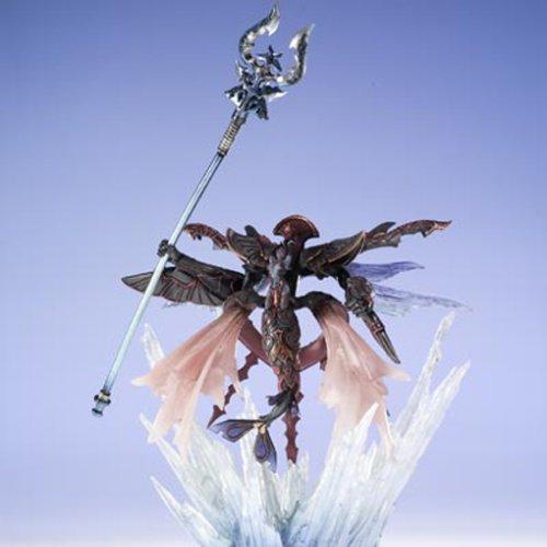 Square Mateus Figure Final Fantasy Master Creatures 2