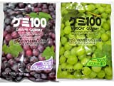 green grape candy - Kasugai Grape and Green Grape Gummy Candies 2 Packs (4.41 Oz / Pack)