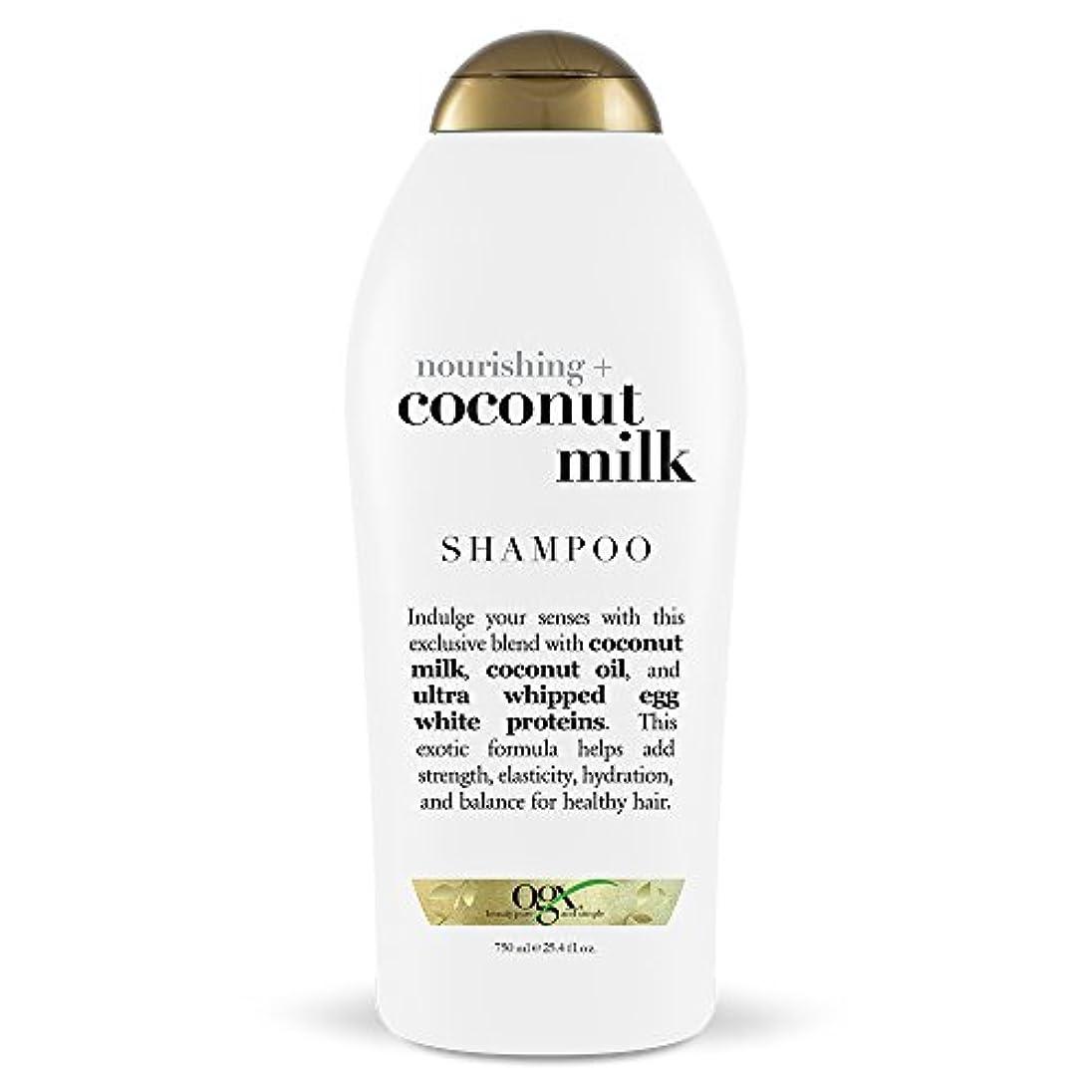 ホイールベリーデッドロックOrganix Shampoo Coconut Milk 750 ml (並行輸入品)