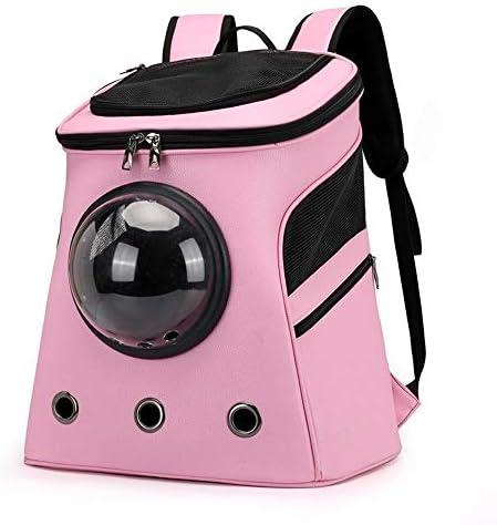 AXRXMA ファッショナブルな寛大なPU大型ペット犬ペット猫ペットバッグバッグポータブルショルダー通気性スペースバッグ (Color : Pink)