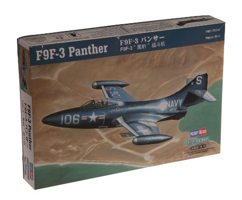 5 Grumman F9f Panther - Hobby Boss F9F-3 Panther Airplane Model Building Kit