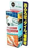 日本ミラコン産業:タイル目地接着剤黒 250g hcms-254