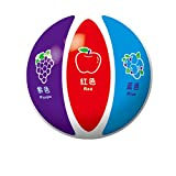 Panda Superstore [Color-Print] INNOVATIVE Kid PVC Ball Children Beach Summer Party Ball, 8.5''