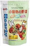 ハーティー 小動物の野菜 130g 小動物用×30袋