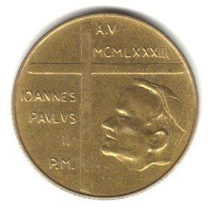1983 Vatican City 200 Lire Coin KM#174 - Pope John Paul II