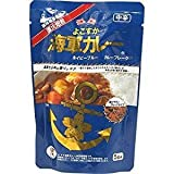 3 bags set Yokosuka Navy Curry curry flakes X3 bags set [Parallel import]