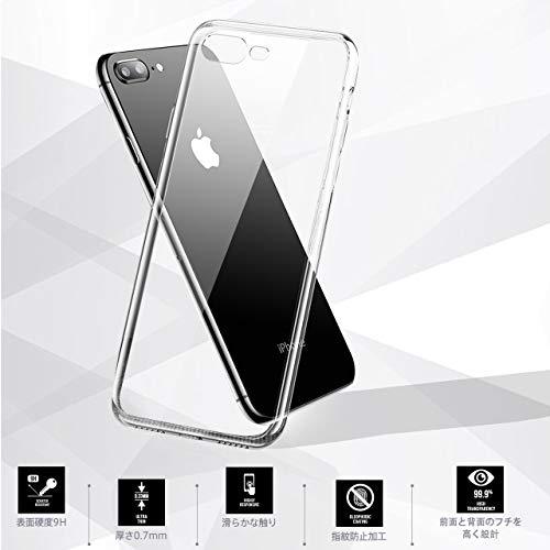iPhone ケース iPhon7plus ケース iPhone 8plus ケース スマホケース 強化ガラスケース 超薄型 最高硬度9H 全面保護 軽量 耐衝撃