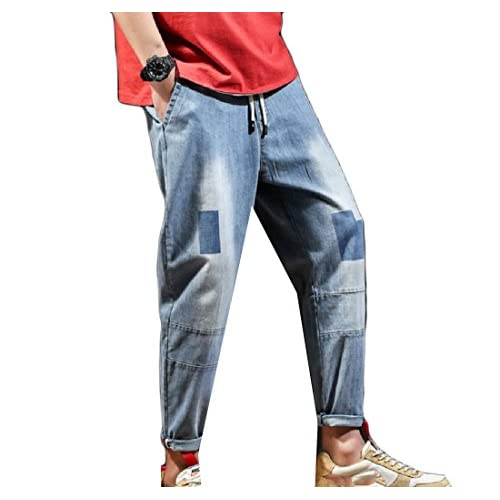 Hot Comfy-Men Mens Relaxed Fit Plus Size Casual Denim Thin Simple Harem Trousers hot sale