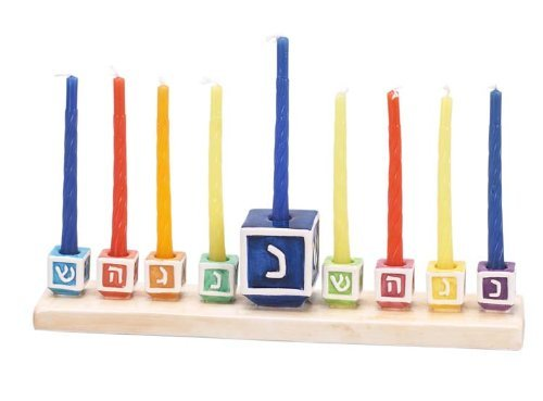 Dreidel Menorah + Free Box of Chanukah Candles