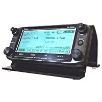 Nifty! Stand for Icom ID-5100