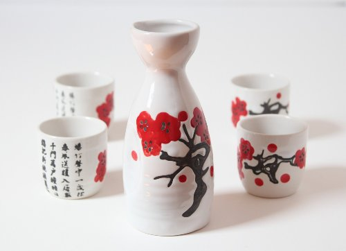 Small Size Contemporary Sake Flask with Sake Cups / White Ceramic with Red Cherry Blossom Floral Design / Asian Calligraphy Edging ()