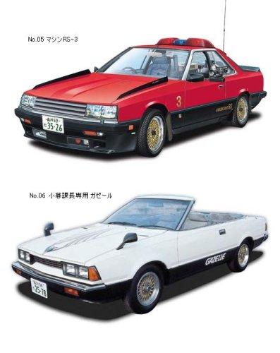 青島文化教材社 1/24 西部警察 No.05 マシン RS-3の商品画像