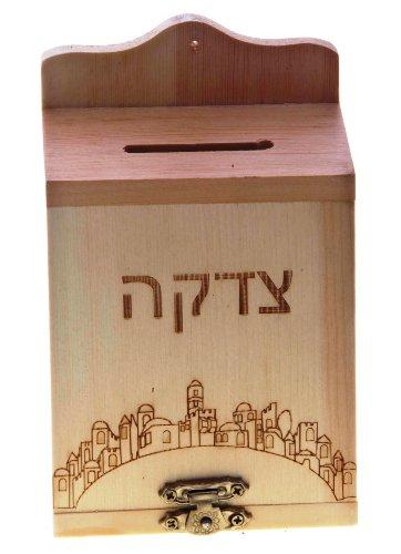 (Wood Wall Hanging Kids Tzedakah Charity Collection Box)