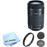 Canon EF-S 55-250mm f/4.0-5.6 IS STM Telephoto Zoom Premium Lens Bundle- International Model