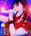 真野恵里菜 / メモリアルコンサート2013 OTOME LEGEND FOR THE BEST FRIENDSの商品画像