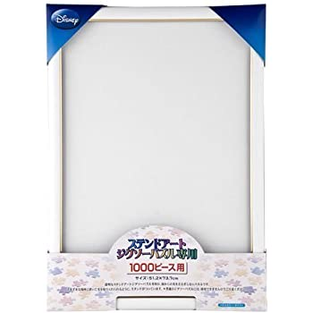 Frame Jigsaws Disney Stained Art jigsaw dedicated panel Stained Art tight 266 for the piece 18.2x25.7cm