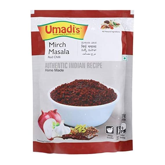 Bhavani Foods Bijapur Famous UMADI'S Premium Mirch Masala (Masali Khara) (Pack of 2) 200 GMS Each