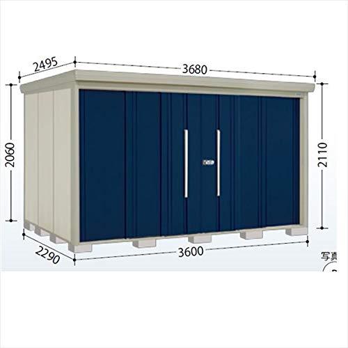 タクボ物置 ND/ストックマン 側面棚 ND-3622Y 一般型 標準屋根 『屋外用中型大型物置』 ディープブルー B07MTZD89K