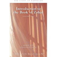 Introduction Book of Zohar V2 (English Edition)
