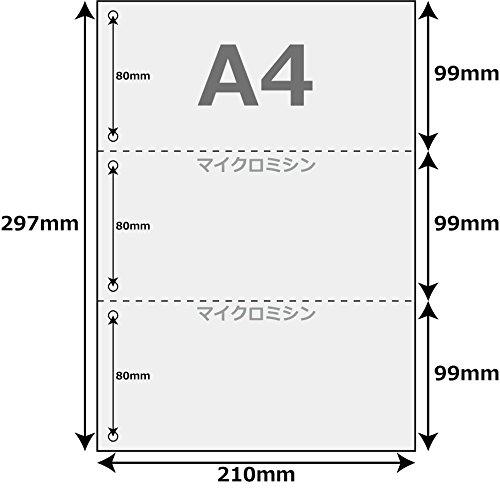 山櫻 カラープリンタ帳票用紙 2000枚 3分割 (マイクロミシン目ヨコ2本) ファイル穴6個付 A4サイズ ライトグリーン B07KRFC9QP ライトグリーン