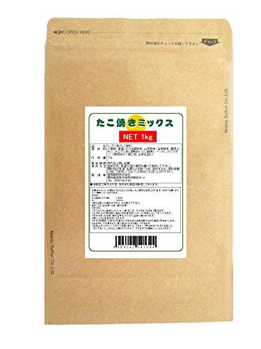Nishio milling takoyaki mix 1kg