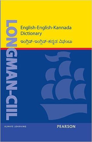 Buy Longman-CIIL English-English-Kannada Dictionary Book
