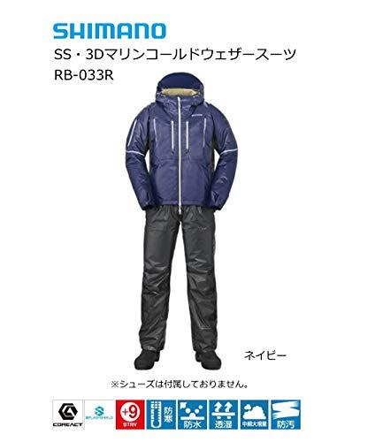 シマノ SS3Dマリンコールドウェザースーツ RB-033R XXL ネイビー B07GKD553V