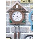 思い出のミニミニ壁掛け時計2 [1.ハト時計](単品)