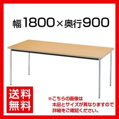 ニシキ工業 会議用テーブル 棚無 ソフトエッジ巻 幅1800×奥行900mm AK-1890SM 角型 アイボリー B0739P28FV アイボリー アイボリー