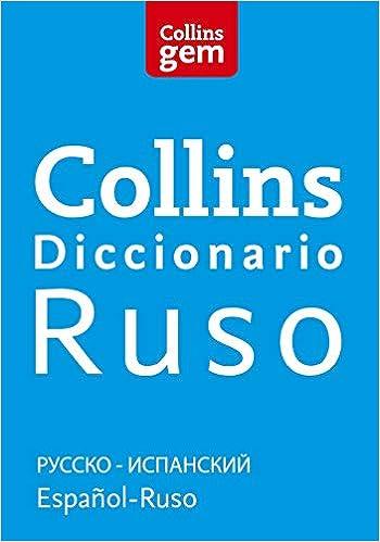 Diccionario Ruso (Gem): Ruso-Español | Español-Ruso: Amazon.es: Collins: Libros
