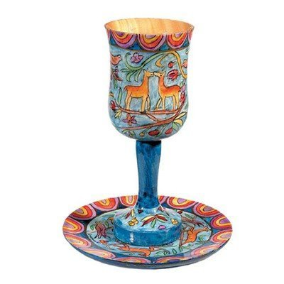 Yair Emanuel Large Wooden Kiddush Cup and Saucer with Oriental Design by Yair Emanuel