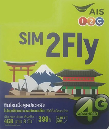 AIS Pan Asia Tourist Simcard with 4 GB in 8 Days for 16 Countries incl Japan Korea Taiwan India HK PH Malaysia etc by AIS