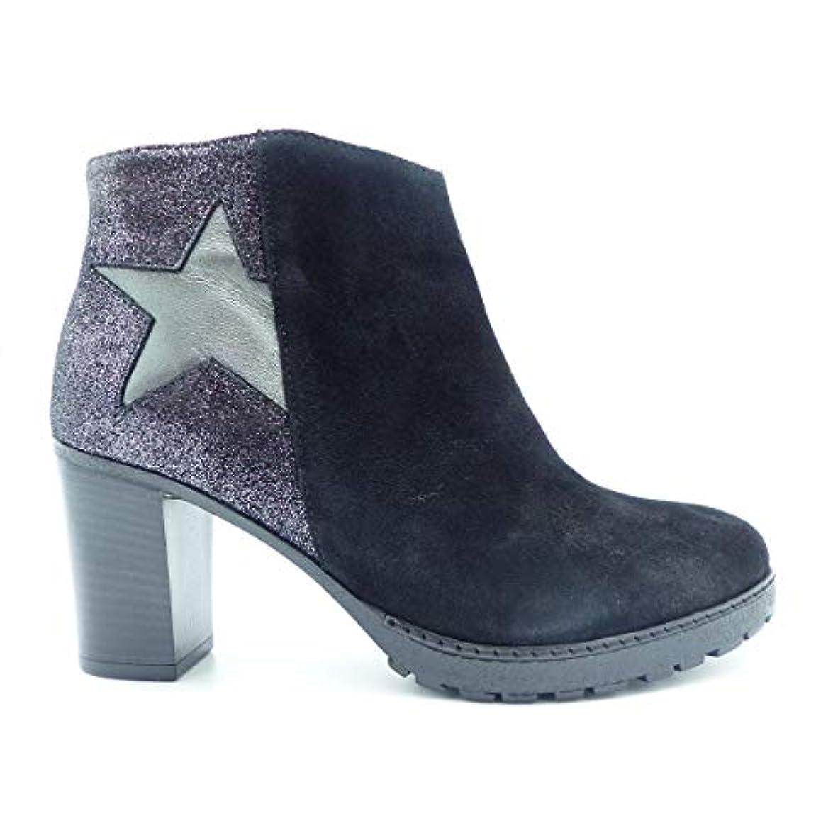 Reqins Sneaker Donna