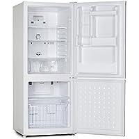 Avanti FFBM92H0W 9.2CF Bottom Mount Frost Free Freezer Refrigerator White