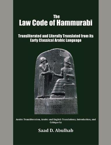 The Law Code of Hammurabi: Transliterated and Literally Translated from Its Early Classical Arabic Language
