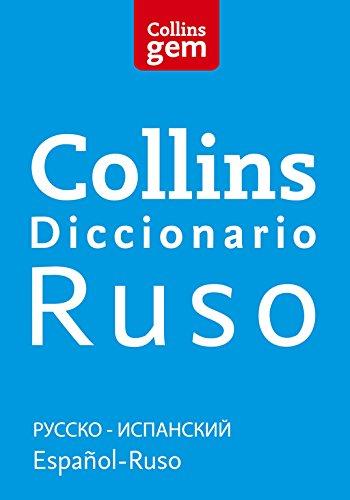Descargar Libro Gem Collins