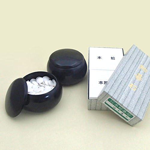 碁石セット 蛤碁石月印22号(約6.3mm)とP黒大碁笥