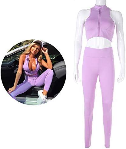 ヨガウェア、スリムフィット、ジップ付きベスト+ズボン 女性の体操服