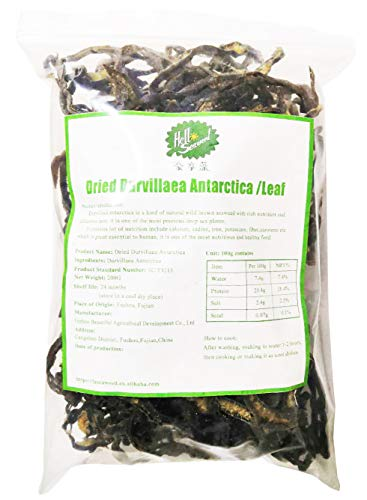 Natural High Nutritious wild Brown Seaweed For Food 200g (pack of 8) by Fuzhou Wonderful (Image #1)