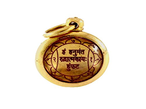 PowerFortunes Locket Talisman - Hanuman Yantra