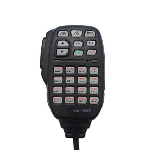 GoodQbuy HM133V DTMF Remote Control Mic Microphone for Icom IC-2200H IC-2800H IC-V8000 IC-208H IC-E 8PIN by GoodQbuy (Image #1)
