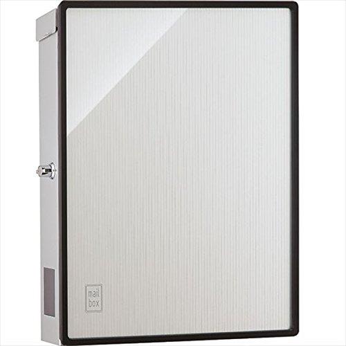 ユニソン 壁付けポスト プラスト 右開きタイプ 『郵便受け』 シルバー B01CZRQT1E 24900