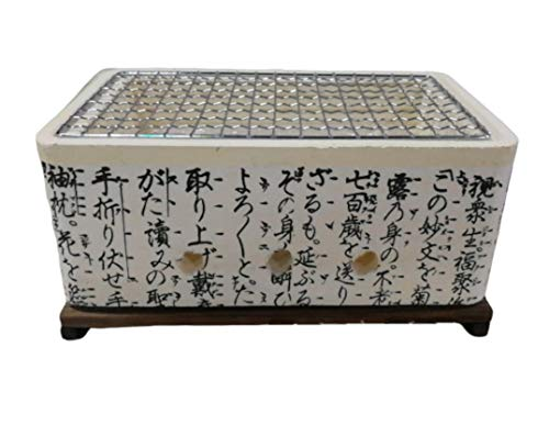 Tikusan Table Top Charcoal Grill, Shichirin with Wire Mesh Grill and Wooden Base Japanese Design (Large, White)