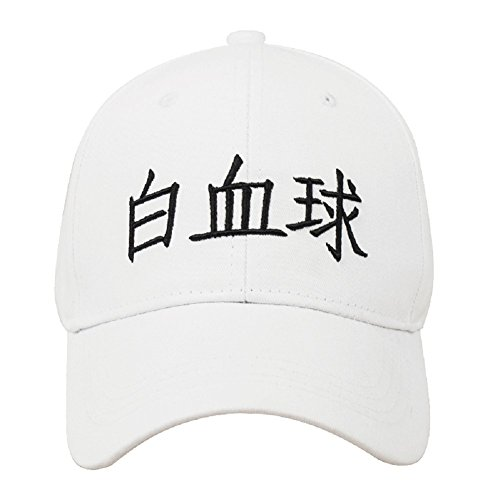 GUIYOUZ Cell at Work Platelet Killer T Cell Red White Blood Cell Cosplay Hat (White Blood Cell)