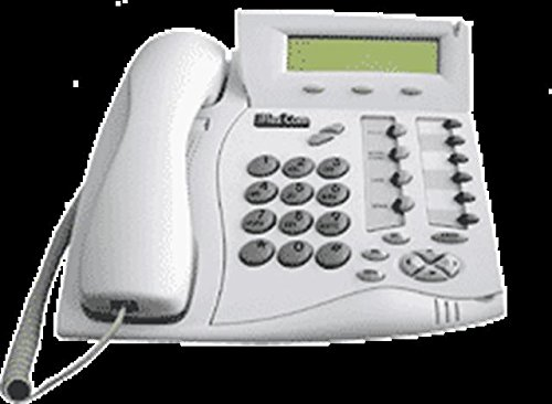 10 Button Digital Phone - Tadiran FlexSet 120S 72440160400 Pearl White 10 Button Digital Telephone with Display and Soft Keys