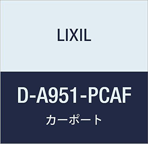 LIXIL(リクシル) TOEX テリオスIII中間角柱110 900/1500ロング301本D D-A951-PCAF   B073RWV3B7