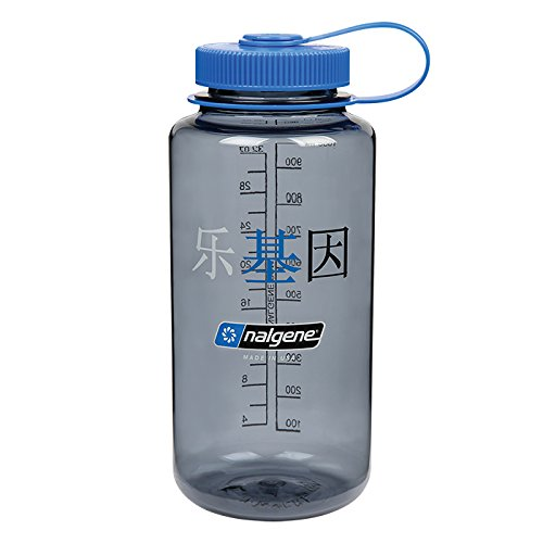 nalgene-tritan-wide-mouth-bottle-with-blue-cap-32-oz-gray